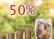 50% Zuschuss vom Staat auf IT Modernisierung – Wir holen das Beste für Sie raus!